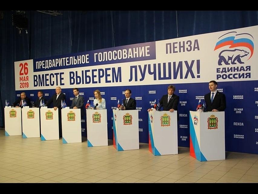 В Пензе продолжается регистрация участников предварительного голосования
