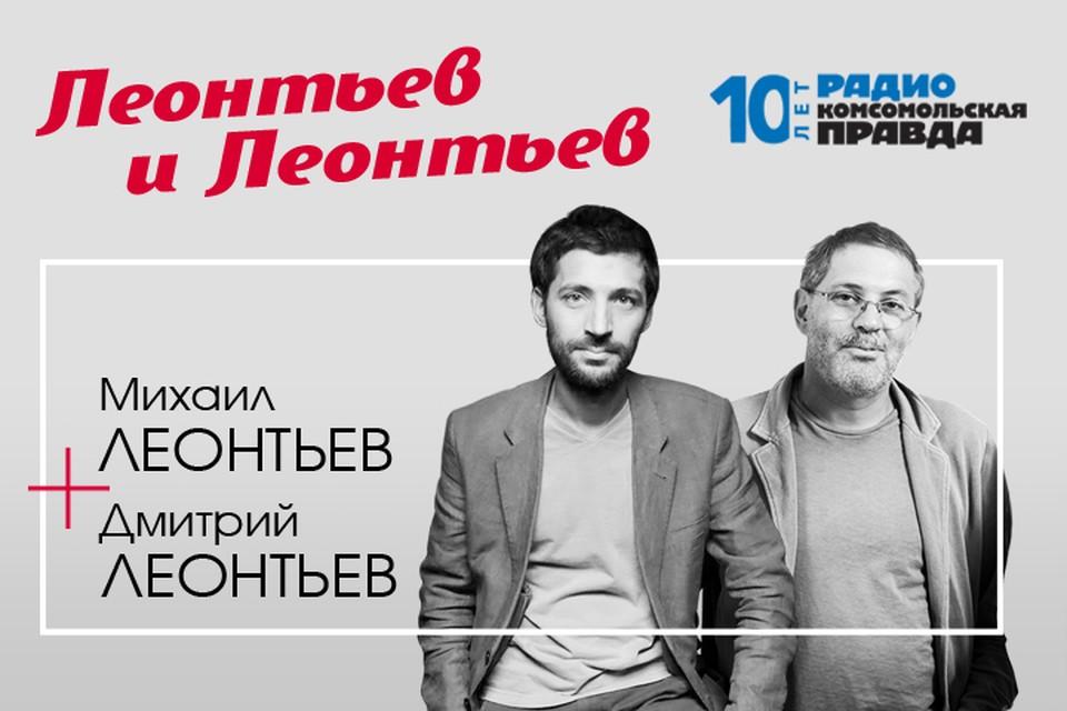 Леонтьев и Леонтьев : Украинская политика - это бизнес