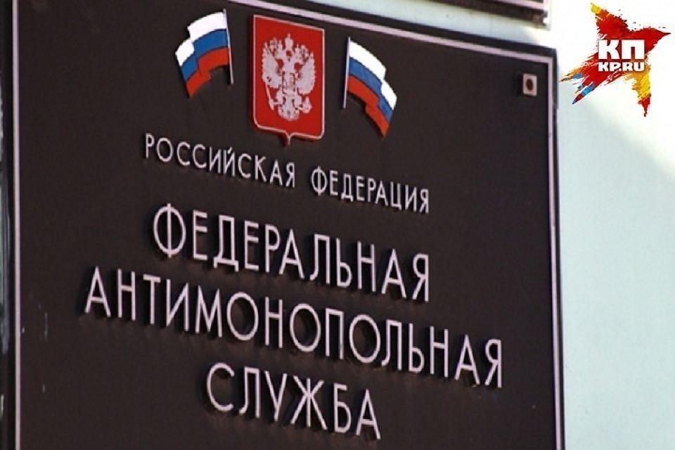 ФАС обвиняет сервисы HeadHunter, Superjob и Rabota.ru в нарушении закона о защите конкуренции