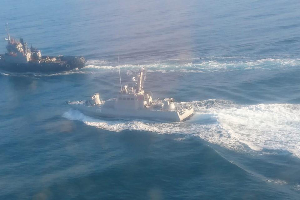 ВМСУ обязаны были оформить разрешение на проход через Керченский пролив. Фото: Погрануправление ФСБ России по Республике Крым
