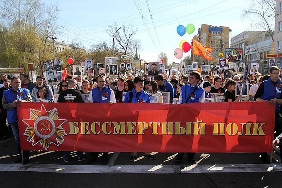 День победы 2019 в Иркутске: парад, «Бессмертный полк», салют.