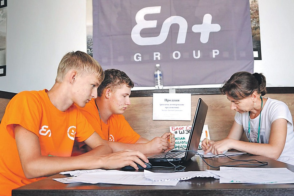 Крупный бизнес в лице компании En+ Group с готовностью откликнулся на призыв о помощи местным экопредпринимателям. Фото: Андрей МАКСИМОВ