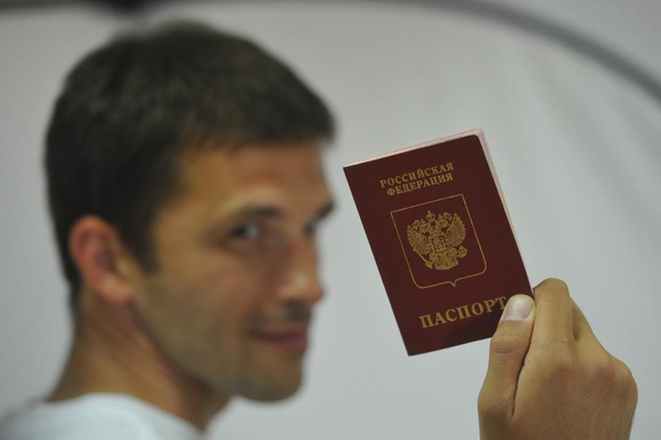 Россия расширила список претендентов на гражданство