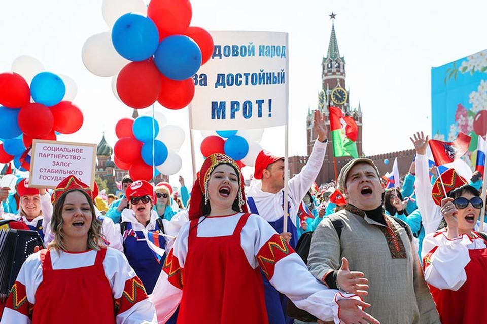 Чем запомнилась маевка в России в 2019 году