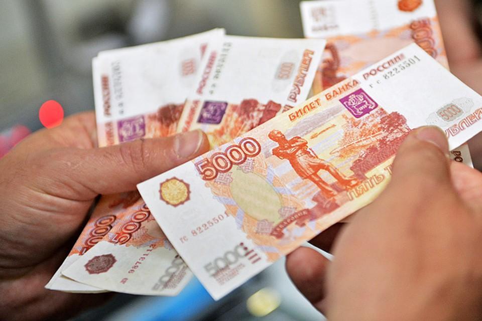 Выдача займов онлайн на киви