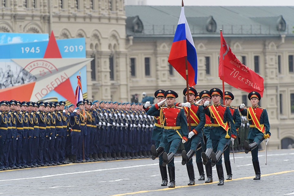 В Москве на Красной площади прошел 74-й Парад Победы