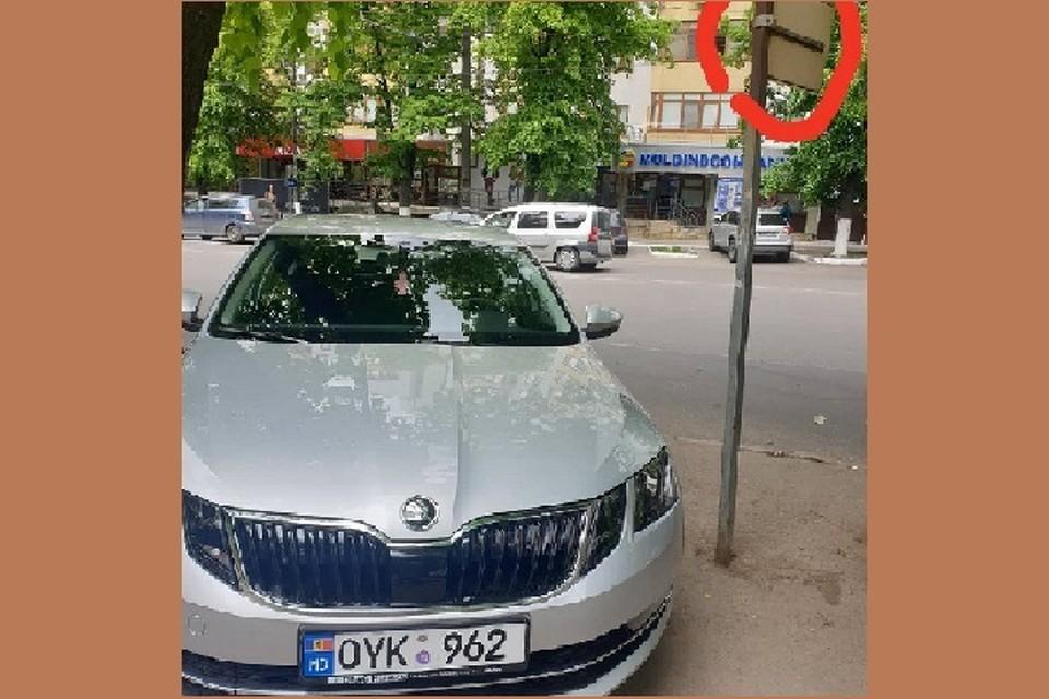 Елена отослала фото и видео в полицию