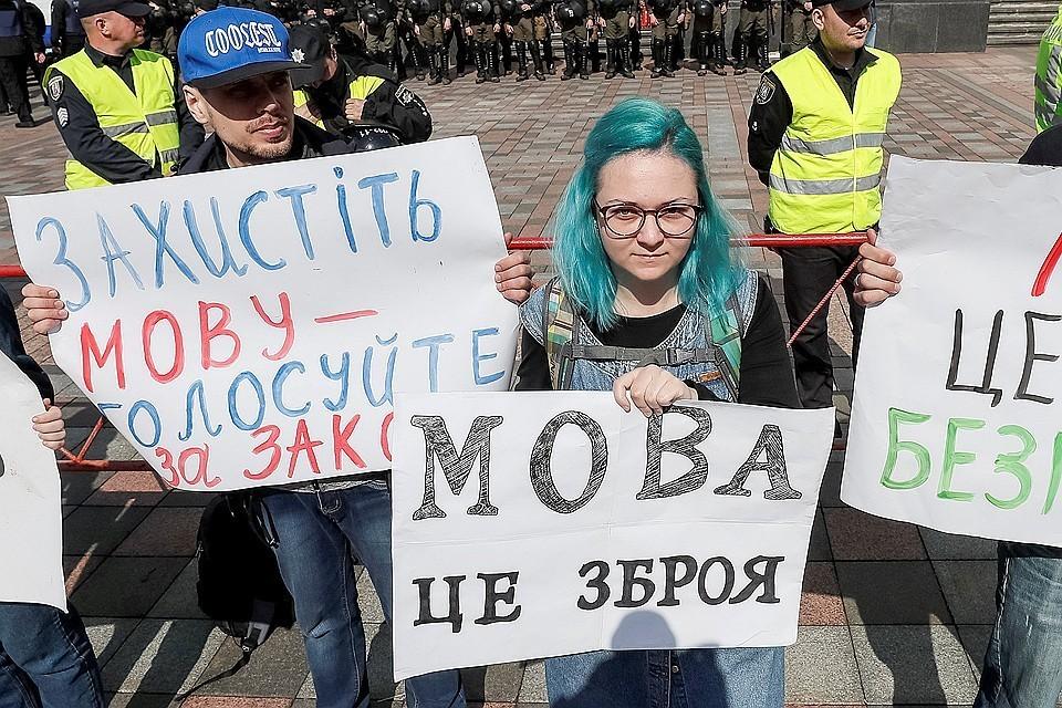 Последствия вступления в силу нового закона о языке на Украине весьма многообразны