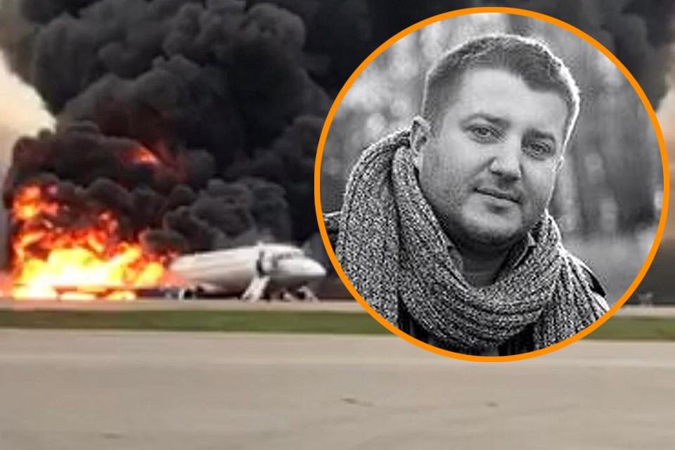 Спасение пассажира злополучного рейса Сергея Кузнецова, который находился на предпоследнем ряду, считали чудом.