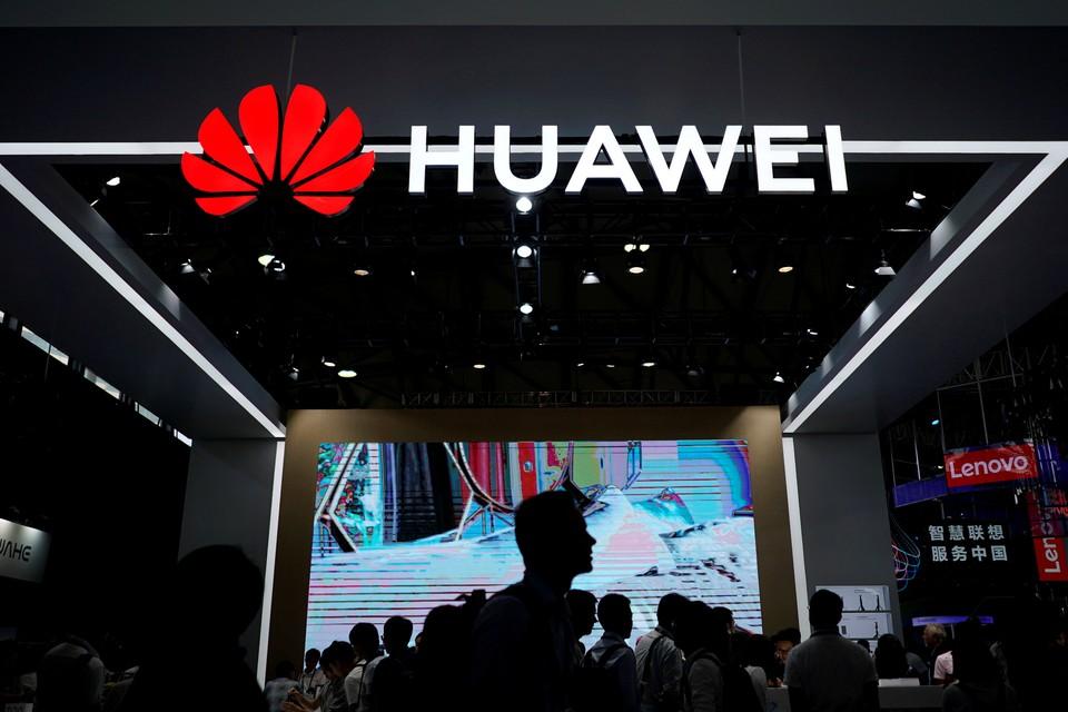 Huawei в США попала в черный список
