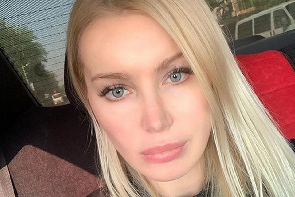 Из соцсетей Татьяны исчезли все упоминания о том, что она была в чешском городке Градец-Кралове