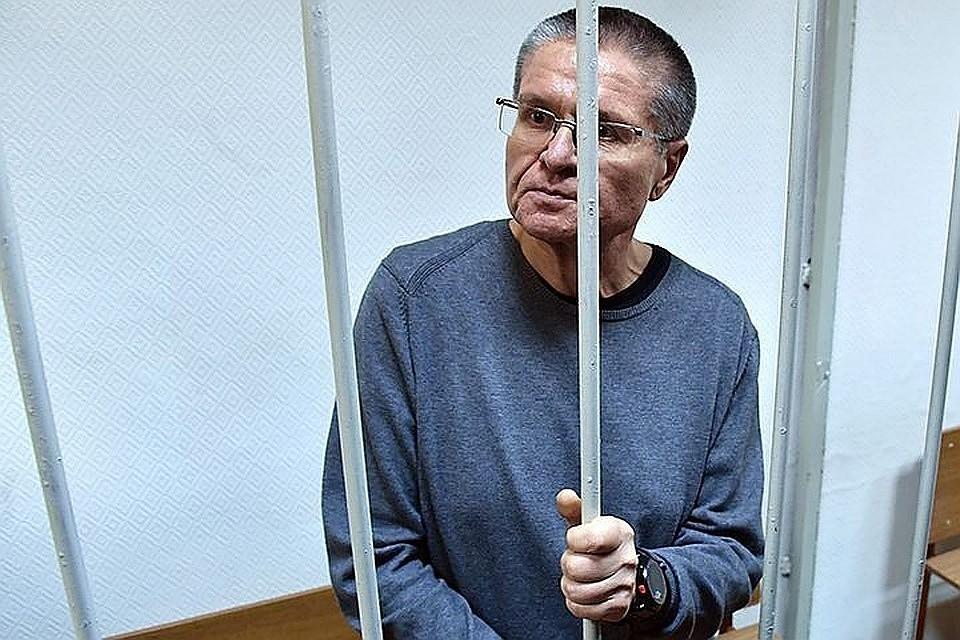 Алексей Улюкаев, по словам источника, плохо переживает развод.