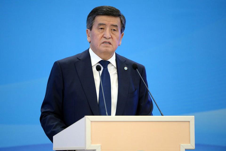 В Бишкеке проходит медиафорум с участием президента.