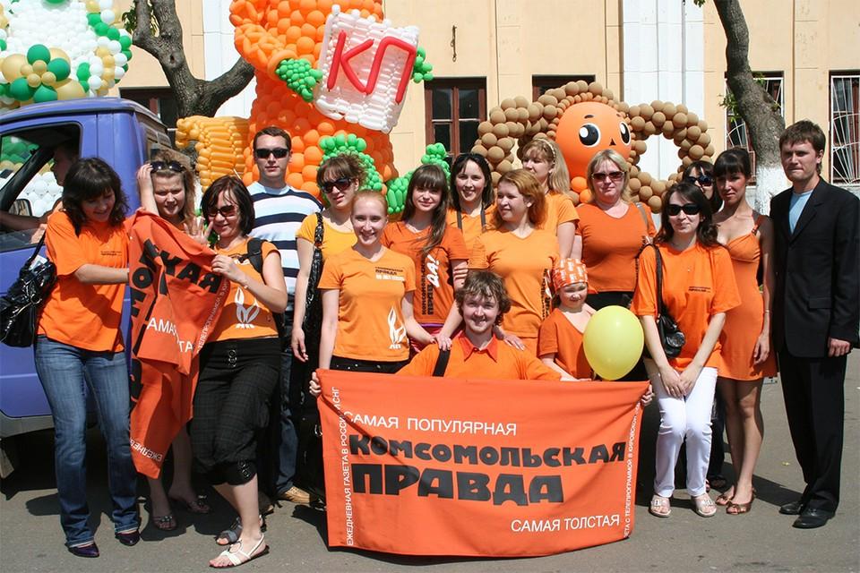 За несколько лет в кировской «Комсомолке» сменилось несколько поколений журналистов. Но всех объединяет одно желание - радовать своего читателя