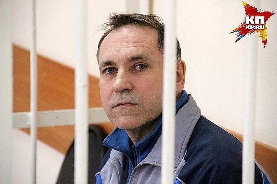 Евгения Чуплинского ждет пожизненный срок.