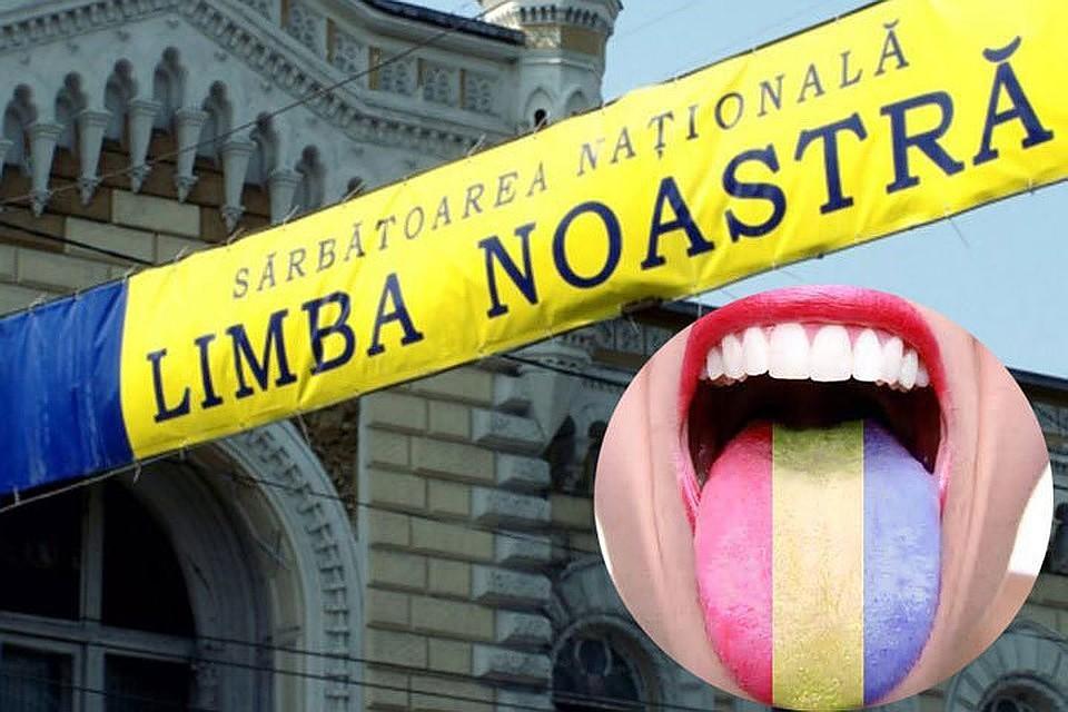 Почему в Молдове поддерживается дискриминация по языковому признаку: директора детских садов под разными предлогами закрывают русские группы