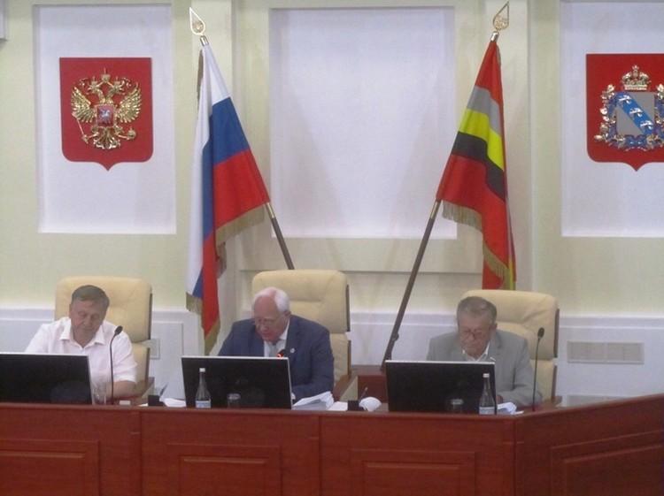 Депутаты назначили дату выборов