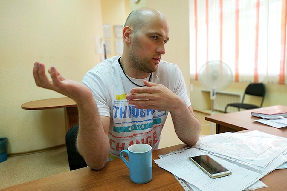 Сергей Миндрин из Красноярска проработал фармацевтом 6 лет