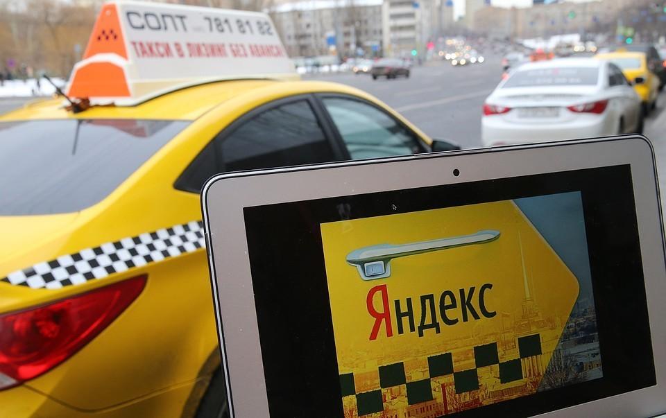 """Мобильное приложение """"Яндекс.Такси"""". Фото: Антон Новодережкин/ТАСС"""