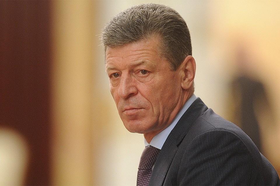 Вице-премьер правительства России Дмитрий Козак