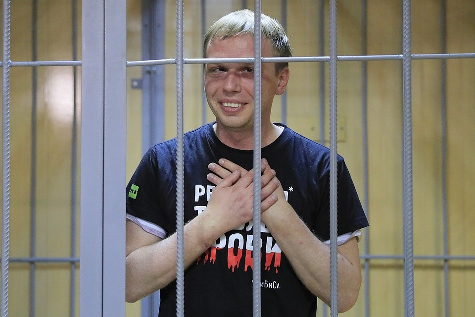 Дело Ивана Голунова закрыто: с журналиста сняты обвинения