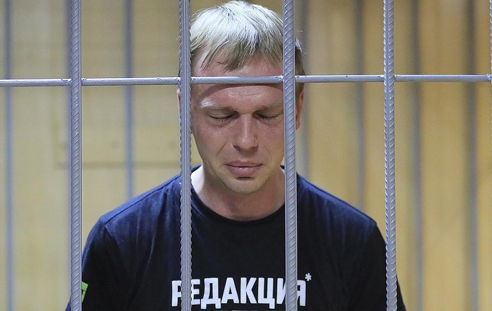 Адвокат рассказала, что будет после решения об освобождении Ивана Голунова