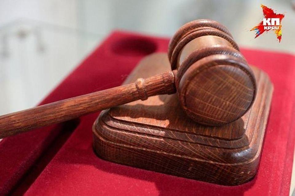 В Кувейте суд выпустил под залог россиянку Марию Лазареву