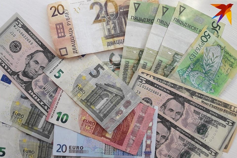 Курс торгов валюты валютной бирже беларуси суббота торги на бирже