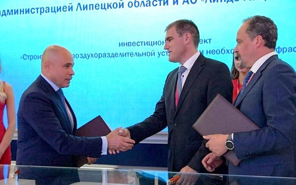 Липчане заключили на Петербургском форуме 9 соглашений и меморандумов на общую сумму свыше 57 миллиардов рублей. Фото предоставлено пресс-службой администрации Липецкой области.