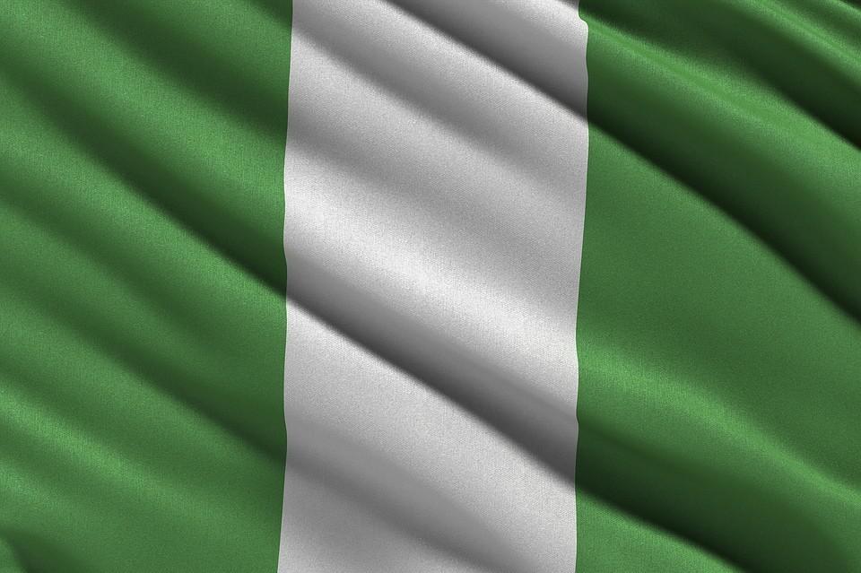В Нигерии 30 человек стали жертвами атаки смертников