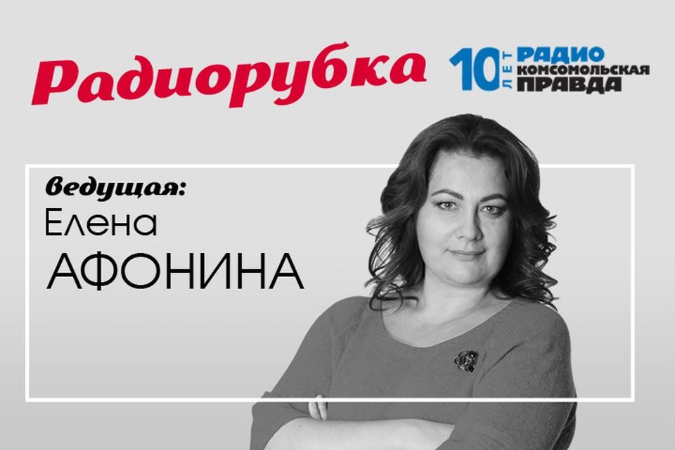 Елена Афонина разбирается вместе с экспертами