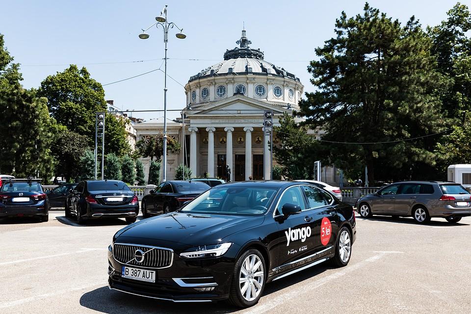 322ec9c3a Яндекс.Такси запустил свой сервис в Румынии и Гане под брендом Yango