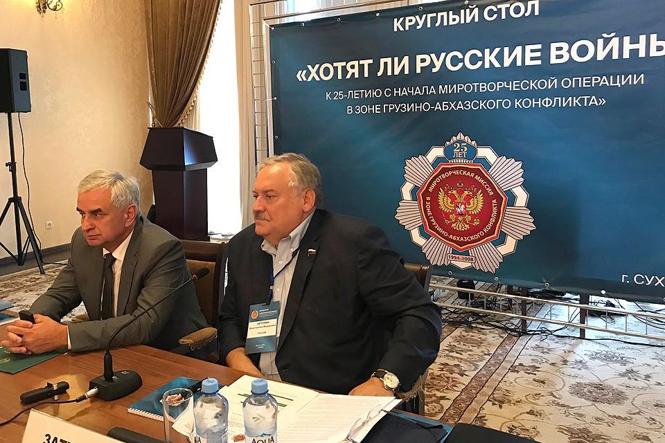 В круглом столе принял участие первый зампредседателя Комитета Госдумы России по делам СНГ, евразийской интеграции и связям с соотечественниками Константин Затулин.