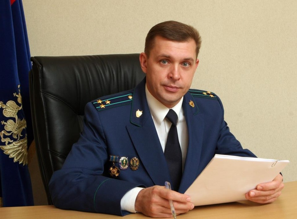 Юрий Немкин. Фото областной прокуратуры.