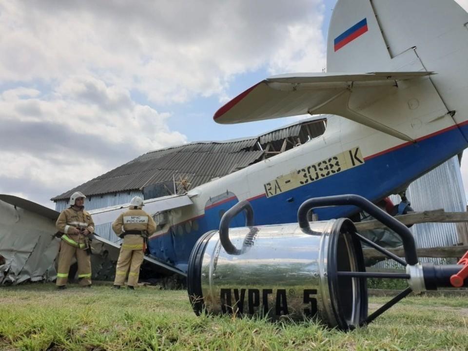 Фото: МЧС по Чеченской Республике