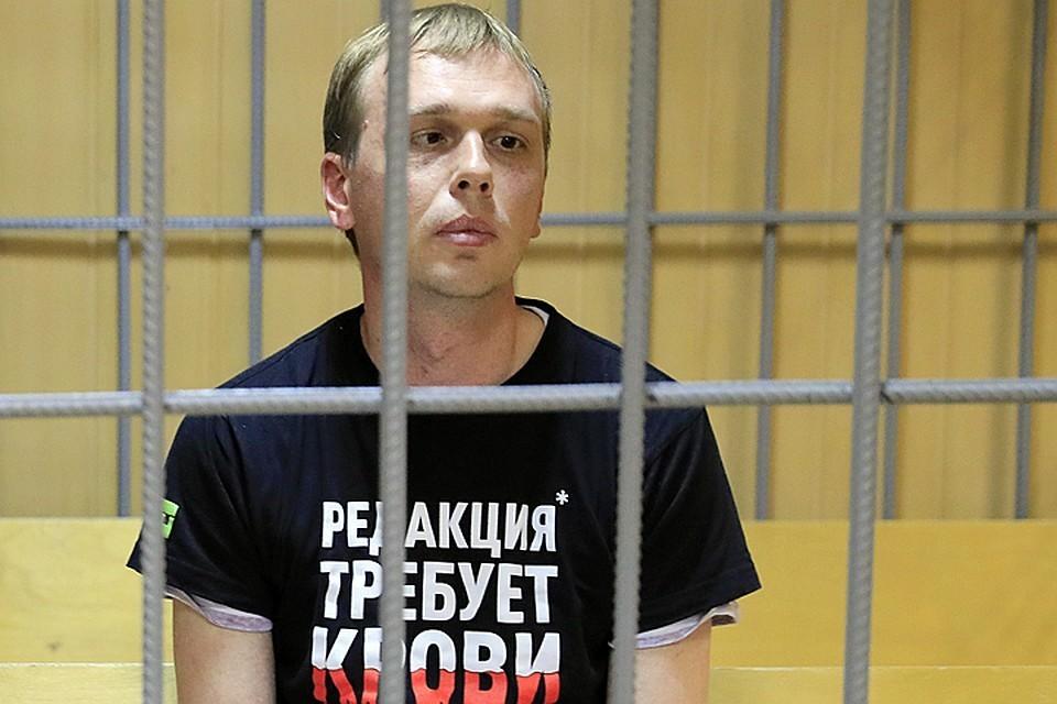 Журналист Иван Голунов после задержания.