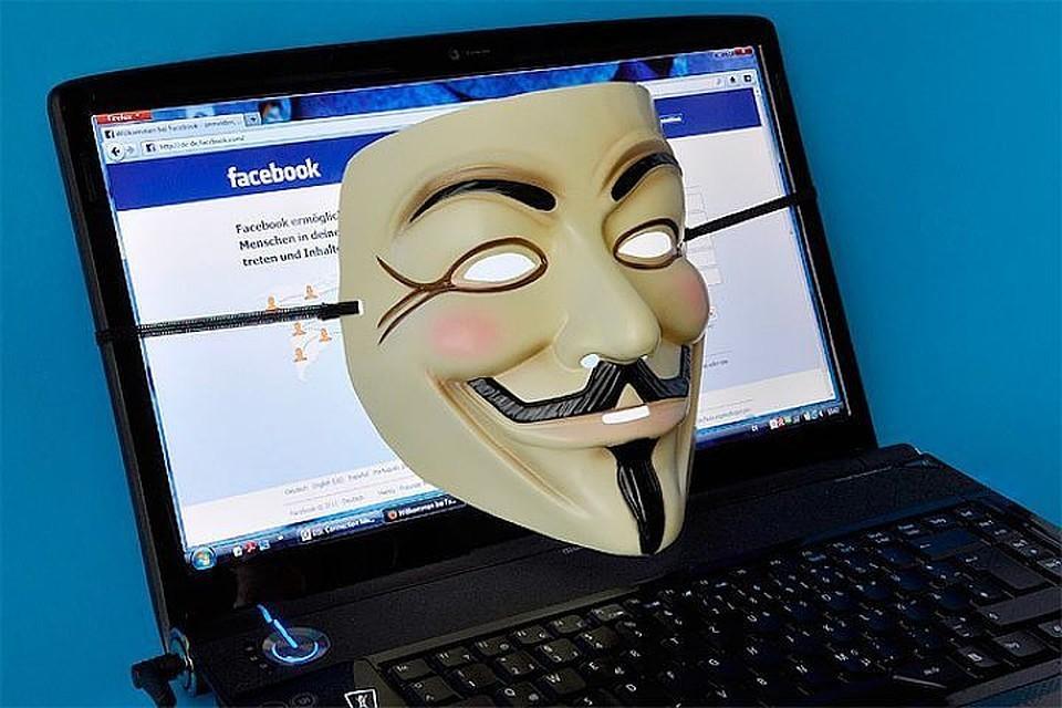 Хакеры взломали Twitter, сайт и почту Скотленд-Ярда