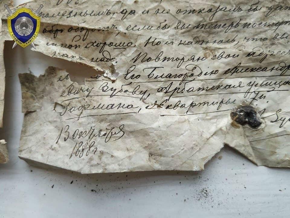 Вместе с костными останками были найдены и старинные документы. Фото: СК