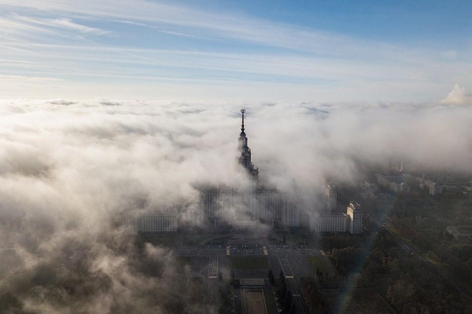 На следующей неделе в столичный регион придет холодный арктический воздух