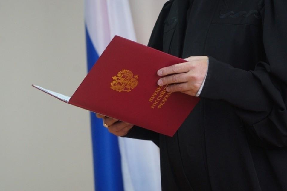 Остались недовольны приговором: для бывшего губернатора Еврейской автономии требуют реальное лишение свободы