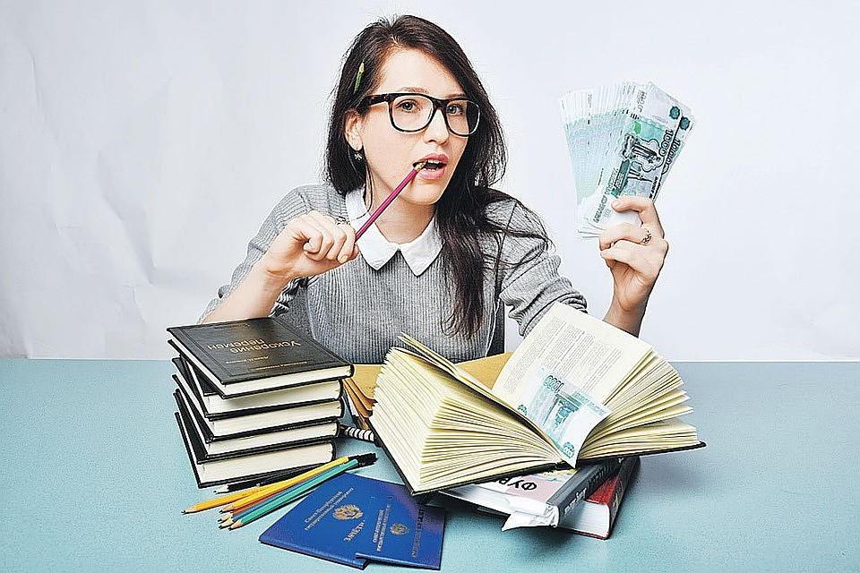 сбербанк кредит на образование с господдержкой