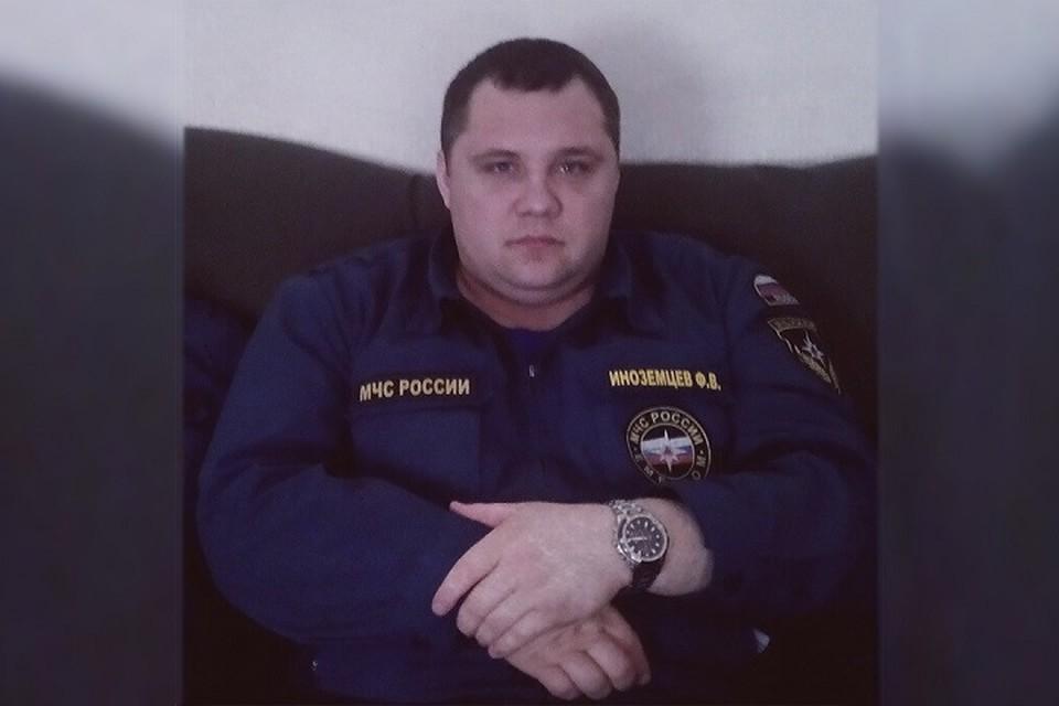 В убийстве полицейского, погибшего при исполнении в Сургуте, подозревают сотрудника МЧС. Фото из соцсети ВКонтакте