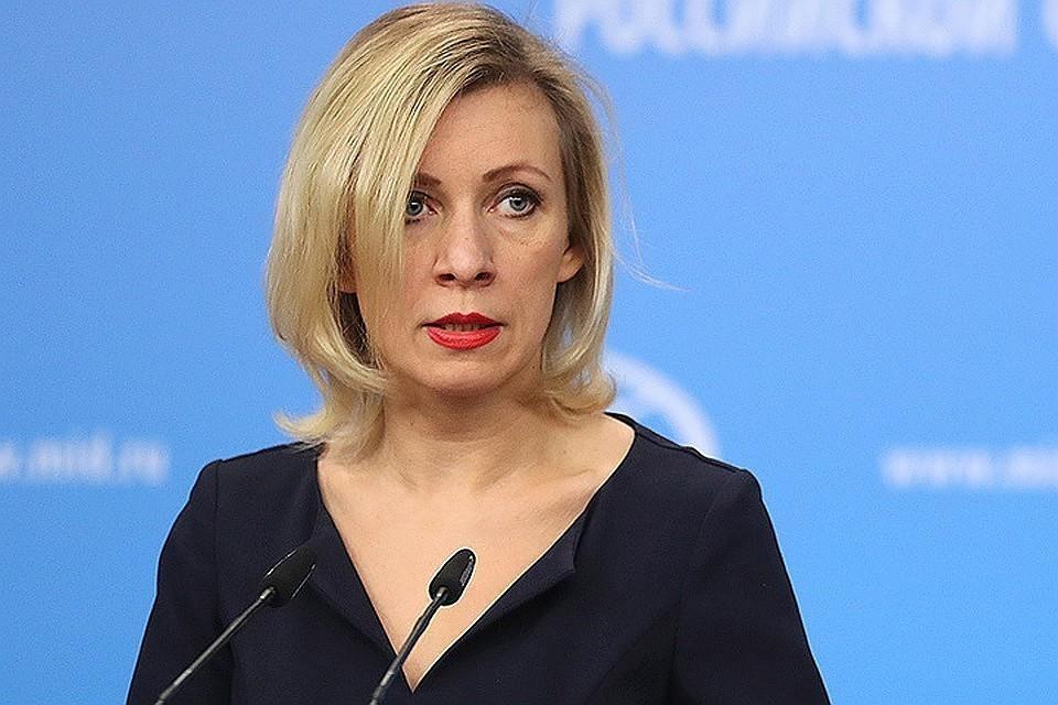 Захарова прокомментировала заявление Помпео о том, что Крым должен стать украинским
