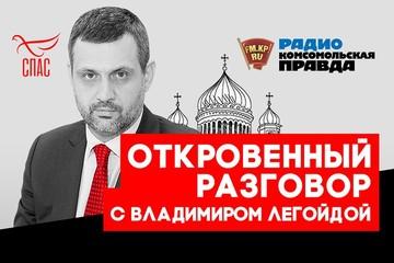 Андрей Максимов: «Отношения людей сегодня - сплошное ток-шоу»