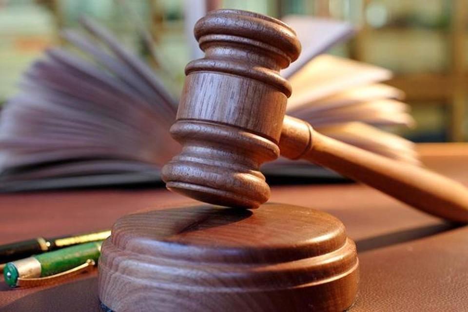 Если суд признает Кузнецова виновным, ему грозит до 20 лет тюрьмы