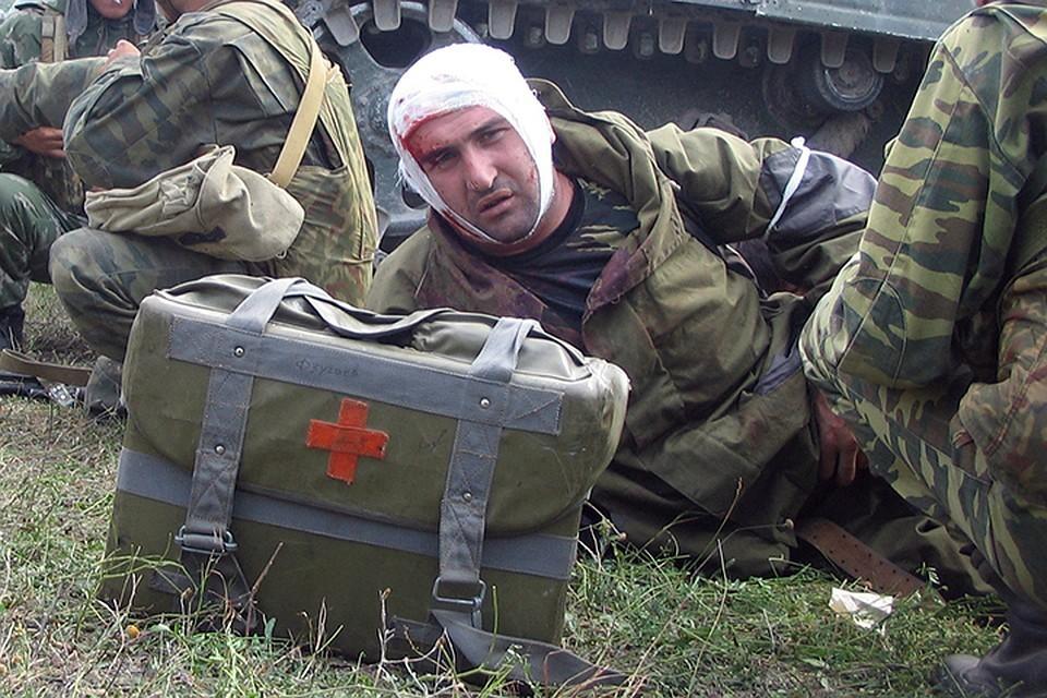 Раненый российский боец на подступах к Цхинвалу