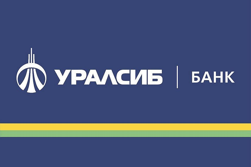 Урал сиб банк взять кредит исаакман как инвестировать