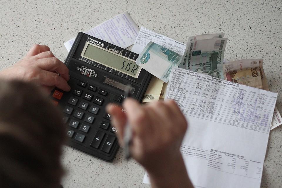 Средний счет в квитанциях для петербуржцев за июль составил 2968 рублей.