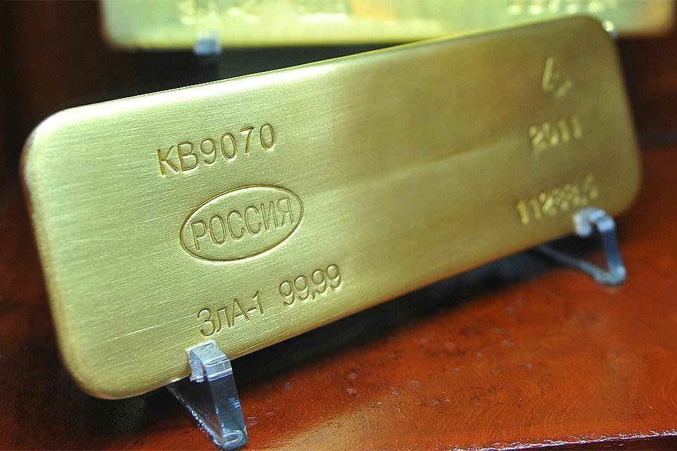 Золото считается наиболее стабильным и надежным активом