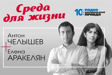 Появится ли в России цивилизованный рынок арендного жилья